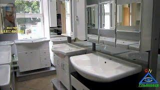 видео Где недорого купить мебель для ванной