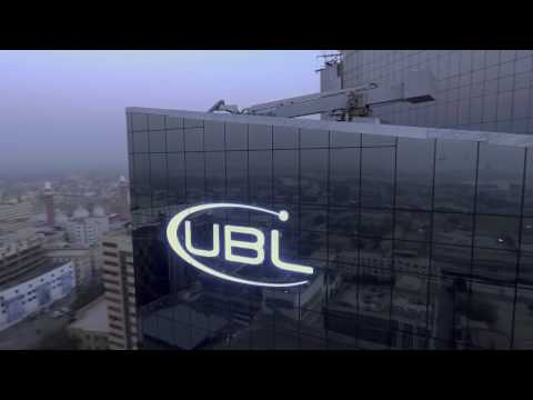 A look at the new UBL Head Office