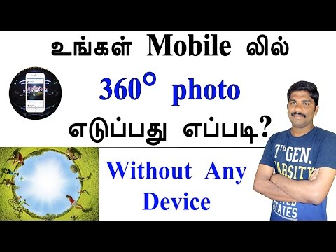 How to download 360 degree camera app in tamil - YouTube