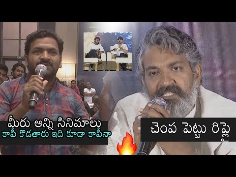 Rajamouli SHOCKING Reply to Reporter Controversial Question  RRR Press Meet  Daily Culture