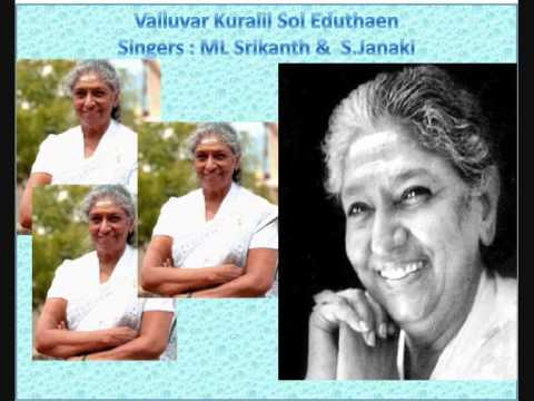 S.Janaki & ML Srikanth - Valluvan Kuralil Sol Eduthean (tamil duet)