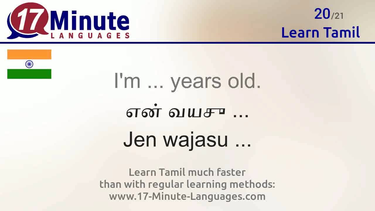 Learn the 30 most important words in Tamil!