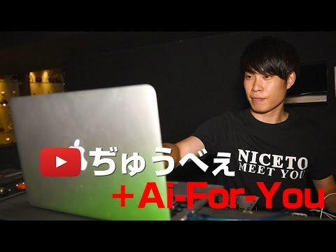 Ai-For-You -1st-