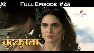 Chandrakanta - 26th November 2017 - चंद्रकांता - Full Episode