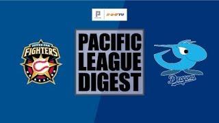 ファイターズ対ドラゴンズ(札幌ドーム)の試合ダイジェスト動画。 2018/0...