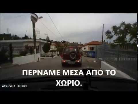 ΑΘΗΝΑ-ΛΑΜΙΑ, ΧΩΡΙΣ ΔΙΟΔΙΑ!!!!!