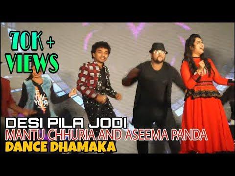 Desi Pila Best Jodi Perfom Mantu Chhuria and Aseema Panda