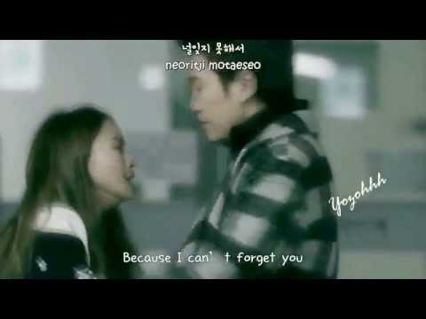 Veloce - Like It's All Forgotten FMV (Birth of a Beauty OST)[ENGSUB + Romanization + Hangul]
