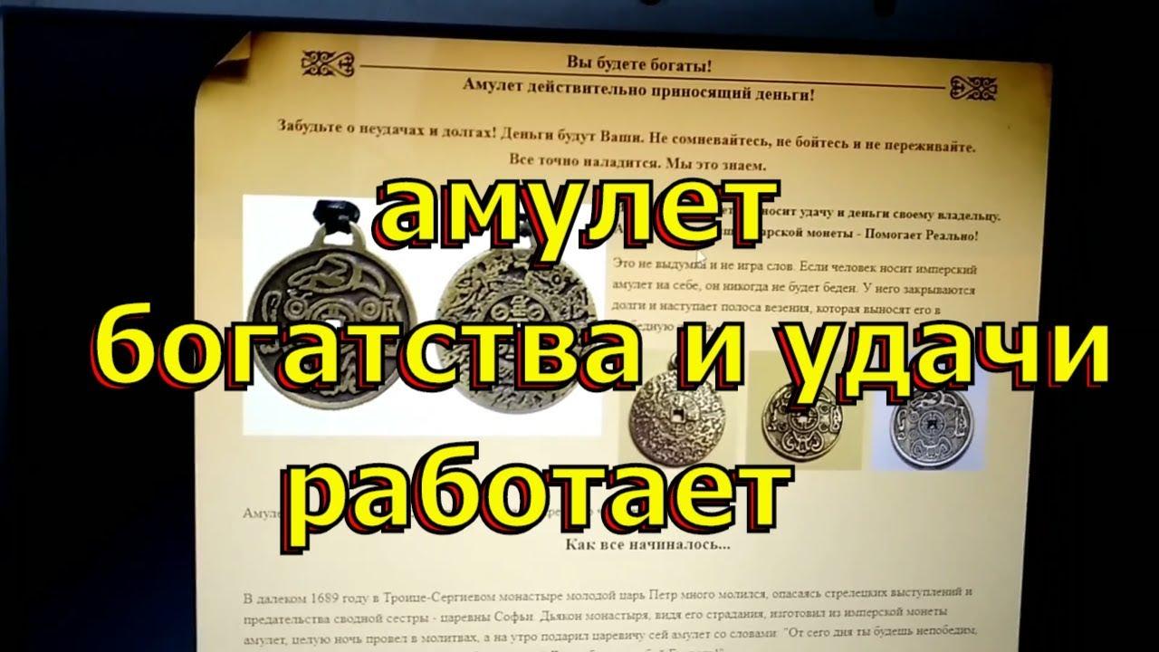 Инвестиционная монета Республики Армении 500 драм, НОЕВ КОВЧЕГ,вес .