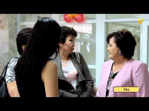 U News  В День медицинского работника в Уфе собрались лучшие врачи республики