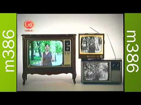 Estamos Conectados (Canal 13 Cable/13c): La Televisión Digital en Chile - Diciembre 2006