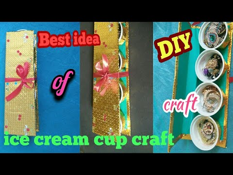 Ice cream cup reuse craft idea!! DIY #simple &easy craft !!आइसक्रीम कप से बनाए ज्वैलरी बॉक्स