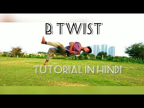 Butterfly twist tutorial  in hindi.(B twist) tutorial in hindi