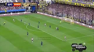 Μπόκα Τζούνιορς - Ρίβερ Πλέιτ 2-2 1ος τελικός Copa Libertadores {11.11.2018}