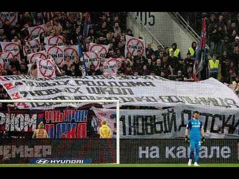 Полиция ищет болельщиков ЦСКА за баннер против власти на дерби с Динамо