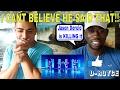 Jason Derulo Swalla Feat Nicki Manaj Ty Dolla Ign Official Reaction mp3