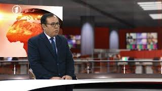 Hashye Khabar 18.09.2019 حاشیهی خبر: پشتیبانی جهانی از برگزاری انتخابات و گفتوگوهای صلح