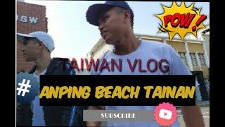 Anping Beach Tainan,Taiwan