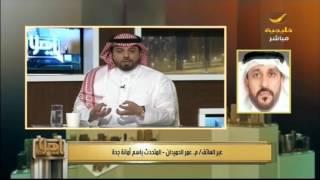 بلدية جدة تغلق مستودع