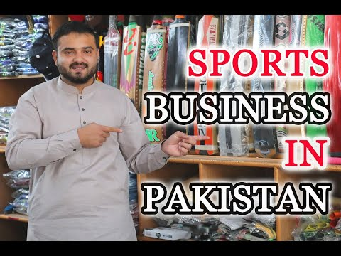 Sports Business In Pakistan   Sports   Business Idea   Medium Level Investment   Sports By Sialkot