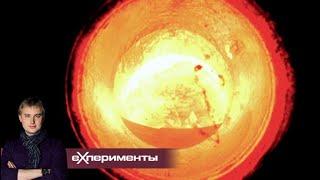 Солнечное электричество | ЕХперименты с Антоном Войцеховским