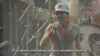 Queen - Another One Bites The Dust - русские субтитры