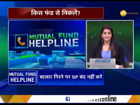 Mutual Fund Helpline: Experts advice on how to prepare for your retirement