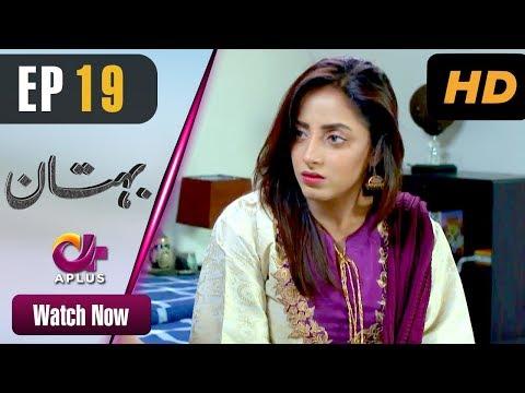 Bohtan - Episode 19 | Aplus Dramas