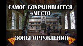 Чернобыль 2018 Самые сохранившиеся места зоны отчуждения 2 село Красно