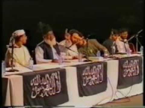 Khilafah Conference 1994   Dr  Israr Ahmed's speech