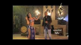 رجب البرنس كليب اتنين اي دي مع الراقصه سكره التت ماستر