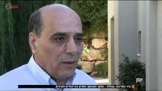 יומן - לא רוצים ערבים בעפולה: פחד מוצדק או גזענות?