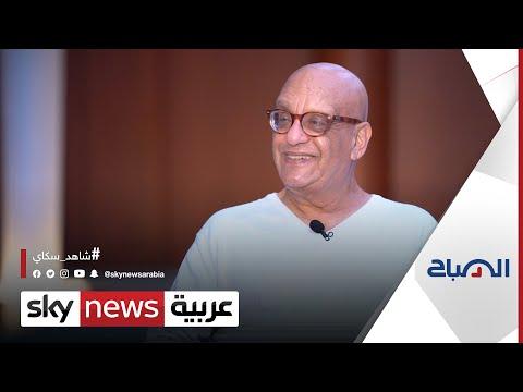 المخرج القدير #خيري_بشارة: كنت سأصنع من #أحمد_زكي بطلاً قومياً.. | #الصباح  - نشر قبل 18 ساعة