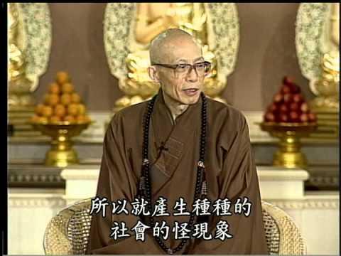 如何改善拜金的社會風氣(聖嚴法師-大法鼓0388)DVD