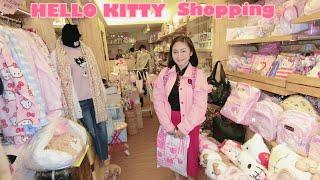 I found a cute Hello kitty store in taipei taiwan😍