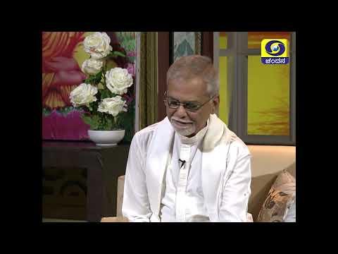 Writer Dr Mudnakudu Chinnaswamy in Shubhodaya Karnataka | DD Chandana