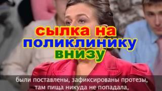 ремонт зубных протезов в москве юзао(, 2014-07-11T16:30:00.000Z)