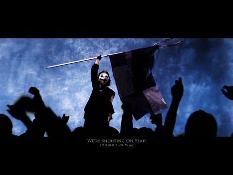 MYTH & ROID「TIT FOR TAT」MV (TVアニメ「慎重勇者〜この勇者が俺TUEEEくせに慎重すぎる〜」OP)
