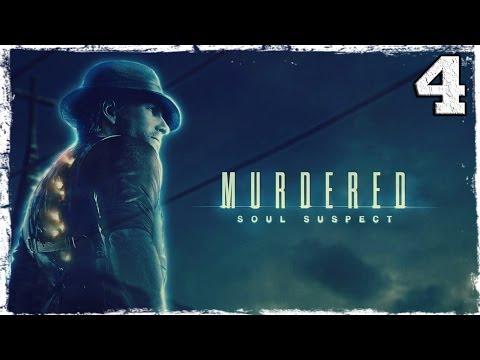 Смотреть прохождение игры Murdered: Soul Suspect. #4: Церковь.
