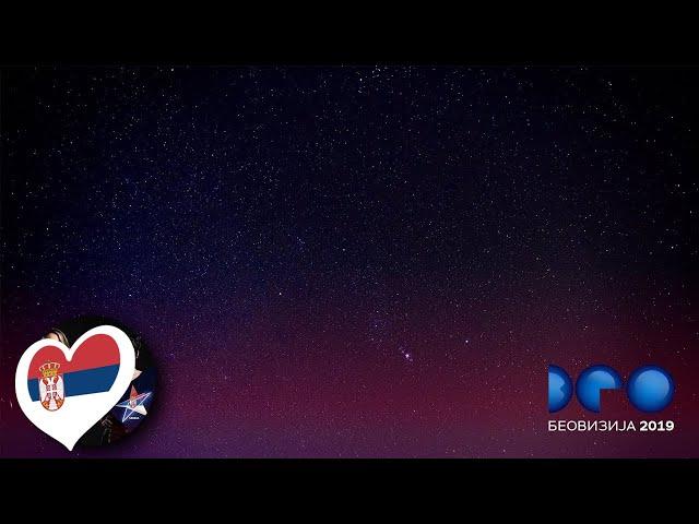 Beovizija 2019: Samo bez straha - Nataša i Una