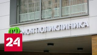 Первая помощь. Специальный репортаж Дмитрия Щугорева - Россия 24