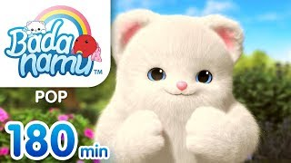 Badanamu Super Hits Vol 4 - 180min ㅣNursery Rhymes and Kids Songs