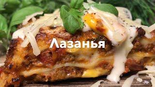 Лазанья Пошаговый рецепт лазаньи Красный соус белый соус тройной сыр Ням