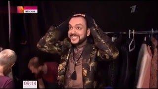 """Филипп Киркоров. Шоу """"Я"""". Первый канал 17.03.2016."""