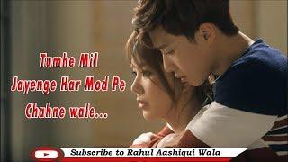 New Very Sad Whatsapp Status    Rahul Aashiqui Wala