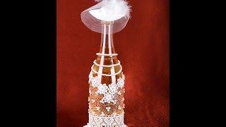 Бутылка - невеста со шляпкой
