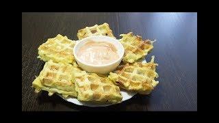 Бутеброды в вафельнице | Бутерброды на завтрак