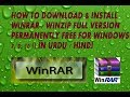 How to Download & install WinRAR full version permanently free for windows 7,8,10 in Urdu/Hindi 2017