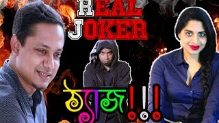 Roasting RJ TAZZ! ☑️ | New Bangla Funny Video | Bangla Fun | Funny Video Bangla | ভিডিওথেরাপী
