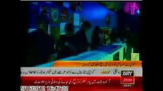 Nokia Global Launch event at Pakistan - ARY News.avi